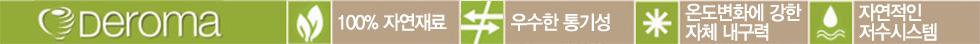 테라코타 이태리토분 인테리어화분 바소 실린드리코(20cm) - 데로마, 10,540원, 공화분, 디자인화분