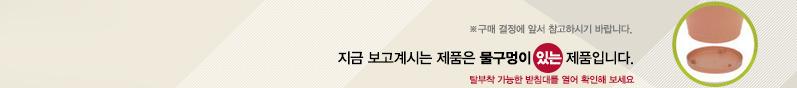 [엘호 elho] 그린빌 행잉 바스켓화분(24cm) - 엘호, 29,800원, 가드닝도구, 화분대/화분받침