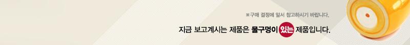 [S.K Since 1893] 테라코타 독일토분 인테리어화분 샤르데나 볼(30cm) - 엘호, 25,500원, 공화분, 디자인화분