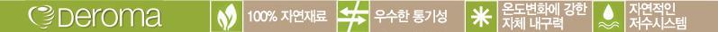테라코타 이태리토분 인테리어화분 쵸톨라 리스시아(23cm) - 데로마, 7,820원, 공화분, 디자인화분
