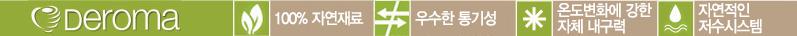 테라코타 이태리토분 인테리어화분 실린드로 볼다토(18cm) - 데로마, 5,780원, 공화분, 디자인화분